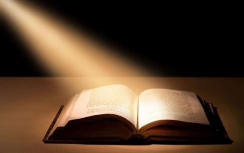 La Biblia - Palabra de Dios
